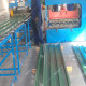 PBU-roof-panel-roll-forming-machine