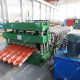 3D-metal-tile-effect-roofing-sheet-roll-forming-machine