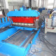 follow-track-cutting-tile-effect-roofing-sheet-roll-forming-machine