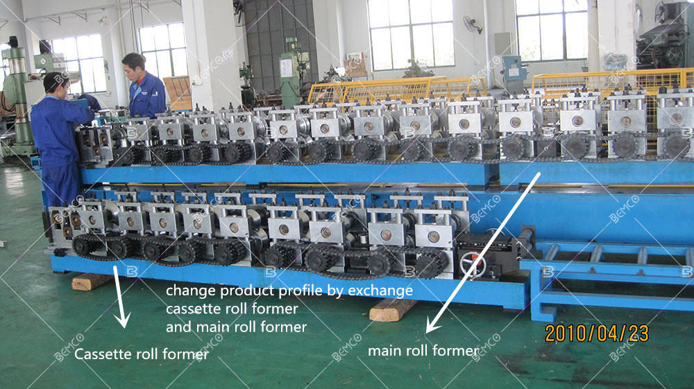 cassette-type-system-for-roll-forming-machine_副本